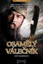 Plakát k filmu: Osamělý válečník