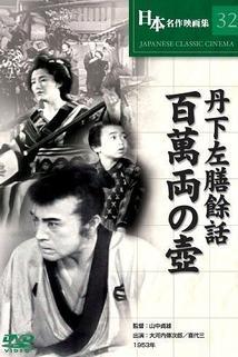 Tange Sazen yowa: Hyakuman ryo no tsubo