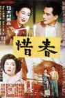 Sekishun (1952)