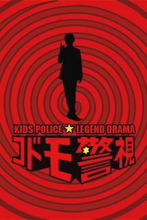 Kodomo keishi