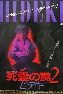 Shiryô no wana 2: Hideki