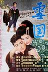 Yukiguni (1957)