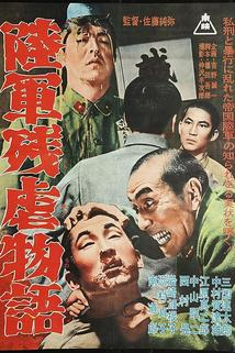 Rikugun zangyaku monogatari