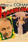 Gambling (1934)