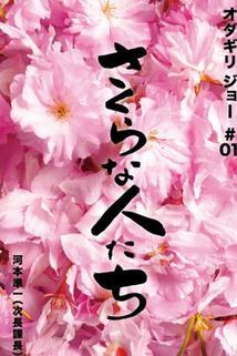 Sakura na hito tachi  - Sakura na hito tachi