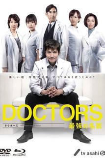 Doctors: Saikyô no meii