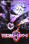 Tesáky (2001)
