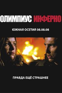 Olimpius Inferno