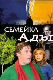 Semeyka Ady
