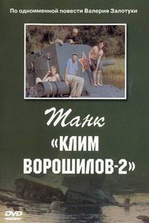 Tank 'Klim Voroshilov-2'  - Tank 'Klim Voroshilov-2'
