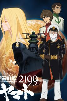Uchu Senkan Yamato 2199  - Uchu Senkan Yamato 2199