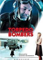 Torpédové bombardéry