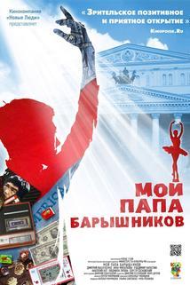 Moy papa Baryshnikov