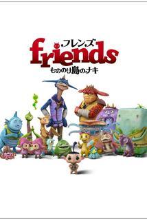 Friends: Mononokeshima no Naki