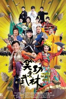 Princess & Seven Gongfu Masters  - Princess & Seven Gongfu Masters