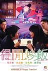 Duk haan chau faan (2010)