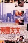 Liang wu yi qi
