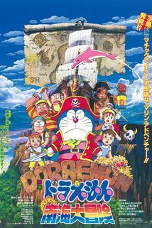 Doraemon: Nobita no nankai daibôken