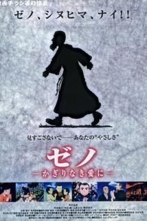 Zeno: Kagiri Naki Ai Ni