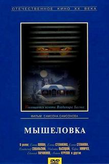 Myshelovka