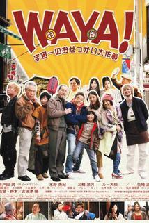Waya! Uchuuichi no osekkai daisakusen