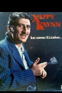 Harry Klynn kai pasis Ellados