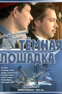 Temnaya Loshadka