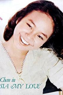 Qiu Xia