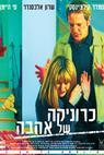 Chronika Shel Ahava