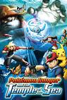 Pokémon Ranger and the Temple of the Sea (2006)