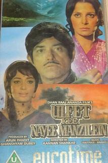 Ulfat Ki Nayee Manzilen