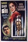 Qaidi No. 911 (1959)