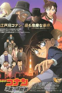 Meitantei Conan: Shikkoku no chaser