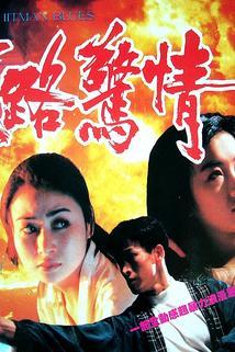 Wei lu jing qing