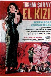 El kizi