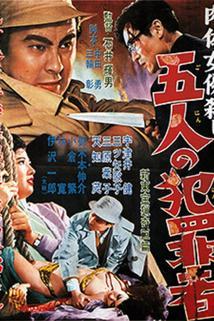 Nikutai joyû-goroshi: Go-nin no hanzaisha