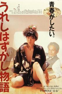 Ureshi hazukashi monogatari