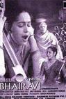Bhairavi (1996)