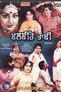 Balbiro Bhabhi