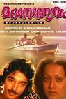 Madanolsavam (1978)