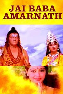 Jai Baba Amarnath