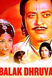 Balak Dhruv
