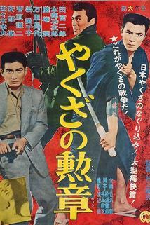 Yakuza no kunshô