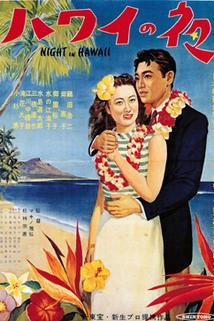 Hawai no yoru