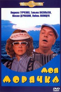 Moya moryachka  - Moya moryachka