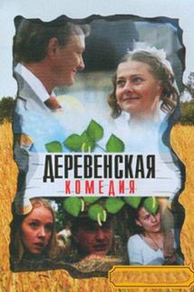 Derevenskaya komediya