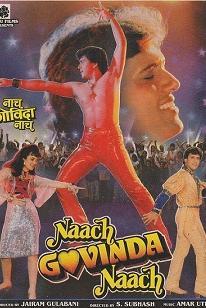 Naach Govinda Naach