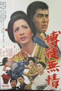 Bakuto-ikka