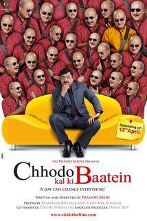 Chhodo Kal Ki Baatein