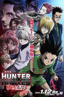 Gekijô-ban Hunter x Hunter hiiro no genei fantomu rûju